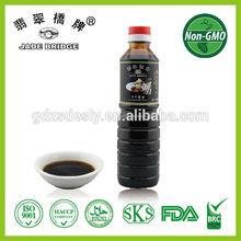Japanese Style/Sushi Soy Sauce NON-GMO pet bottle Halal