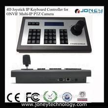 Onvif network ip ptz camera 4D CCTV keyboard PTZ controller