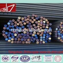 BS4449 Hot rolled Steel Rebar