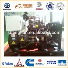 china less fuel 50kw diesel generator for Ukraine