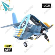 1200mm wingspan F4U Corsair 12CH Electric EPO foam rc rtf electric plane