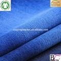 100% barato de algodão tecido denim para o material de brim azul de tecido jeans, calça e jaqueta