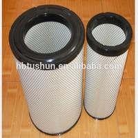 Amercian Internation truck air filter P781398/C372070