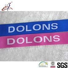 eco-friendly 30mm custom elastic underwear waistband jacquard nylon elastic stretch webbing