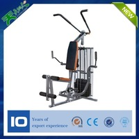 2015 new products home gym tube impulse gym equipment