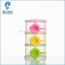 2015 Latest design BPA free baby powder milk container