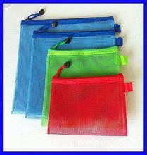 Special antique zipper pvc document bag fashionable