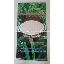 Golden supplier for 2015 new product accept custom 25kg polypropylene rice bag