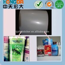 2015 hot sale blank Pearl PG film coated self adhesive