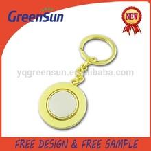 Custom Blank Round Metal Keyring