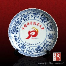 Popular design high quality blue and white porcelain souvenirs gifts 2015 anniversary plate for university celebration
