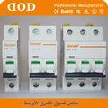c45 3p مع سنوات من الخبرة 10 وبحرارة القلب dz47 أنواع القواطع الكهربائية
