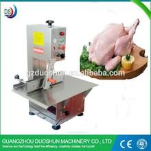 Electric Meat Cutting Machine chicken cutting machine