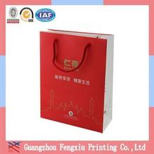 Replied To You In 1 Hour Guangzhou Trendy Reusable Shopping Bags