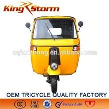 2015 New design bajaj auto rickshaw bajaj three wheel bajaj pulsar 220 spare parts for hot sale