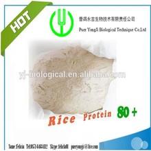 Nature satiety powder slim beauty weight loss rice progein dietary fiber powder