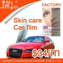 New model skin care blue film,car sticker,car window film for well