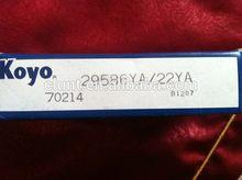 Free sample! low price motorcycle steering bearing koyo bearing