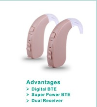 Best selling and super power design ;Digital BTE for profound hearing loss