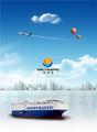 china agente de reenvío de ofrecer el mejor de flete marítimo y el servicio para los coches de dumping