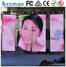 cheap high quality china 2015 LEEMAN LED colorful stage decoration