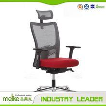 Excellent Quality Original Design Relax Chair