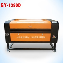 GY 1390 1300x900mm Ad,Model airplane,Acrylic,Crystal,Fabric,Textile,Leather,Paper label co2 laser die board cutting machine