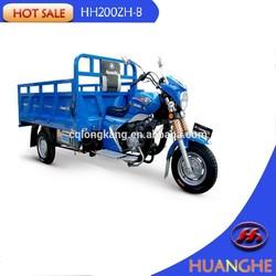 the best china three wheel motorcycle 200ZH-B