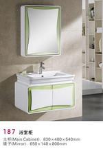 bathroom vanity top cabinet