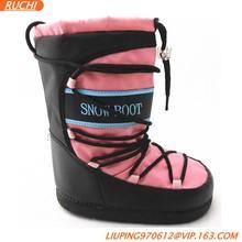 Moon Boot Nylon Waterproof Mid Calf Snow Winter Rain Boot