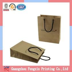 Replied To You Within 1 Hour Guangzhou Shopping Custom Craft Bag