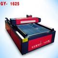 2015 china fábrica abastecimento gy1625 1600x2500mm mdf madeira compensada máquina de corte laser para a tela