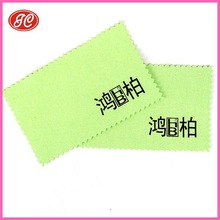 Custom Jewelry Polishing Cloth In Microfiber Suede Cloth For Gift