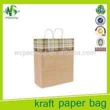 Brown kraft paper candle lantern bag handle for paper bag