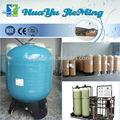 Frp 150psi alto tanque de presión que se utiliza en de tratamiento de agua / filtro de agua de alta presión del tanque / ablandador de agua de alta presión del tanque