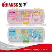 2014 hard pencil case cs-3060