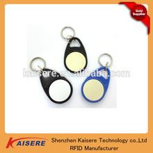 125KHz TK4100 RFID Proximity Keyfob (Waterproof)