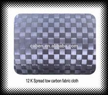 Carbon Spread tow fiber