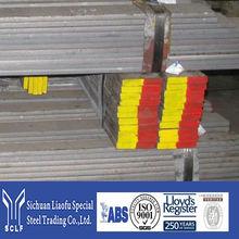 welded beam steel ss400