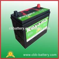 cheapest car battery NS60MF Japan car battery