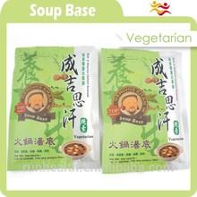 sana zuppa condimento ramen piatti dal ristorante materiale utilizzato