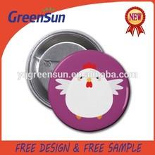 Customized Animal Metal Lapel Pin