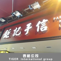 small led letters bang you letter led signs income tax dimensional letters indoor changeable letter signs