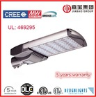 photocell streetlight highway solar outdoor park lamp bulb road way light UL LED street light DLC certificate listed