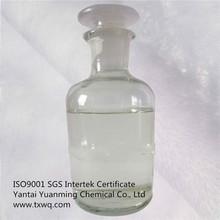 Hydrogen peroxide stabilizing agent YC-21