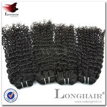 Hot sale 20 inch light color Brazilian hair weaving