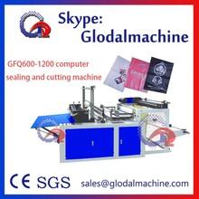 computer heat-cutting side sealing and sealing machine