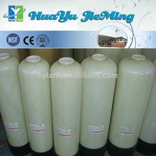 FRP tank/fiber reinforce plastic tank
