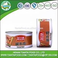 HACCP canned corned beef
