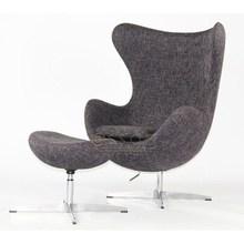 Leisure chair design egg chair replica